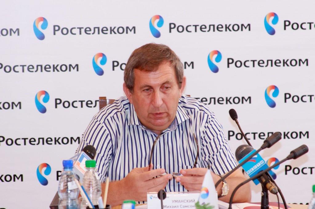 Михаил Самсонович Уманский