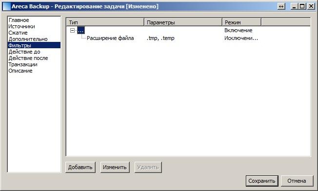 Areca File filtering