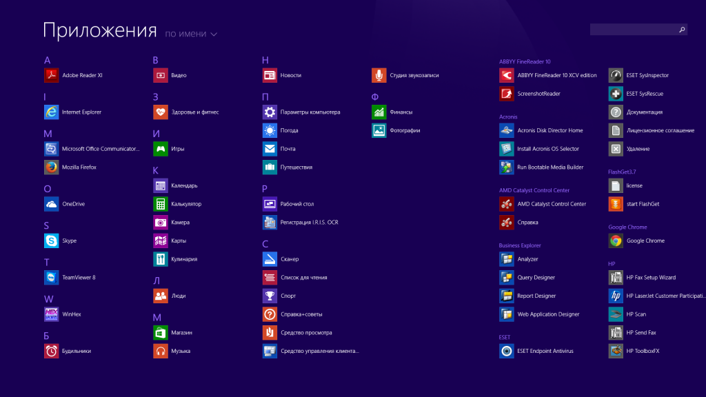 Windows 8.1 new metro