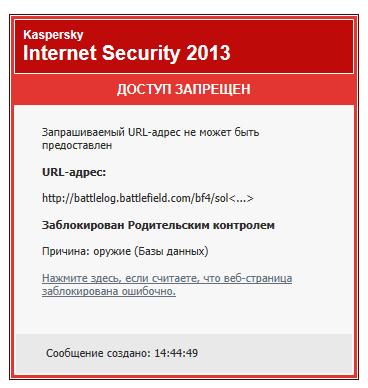 Kaspersky 2013 blocking BF 4